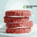 代替肉はなぜ必要なのか?代替肉の必要性、分類、現状をわかりやすく解説