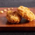 イート・ジャスト(Eat Just)の培養肉が世界で初めてシンガポールで販売承認を取得