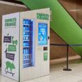 新鮮な食材を買える自販機3.0のFarmer's fridgeがコンタクトレス決済とデリバリーサービスを追加