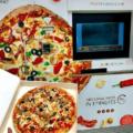 ピザ自販機のカナダ企業PizzaFornoがアメリカへ進出